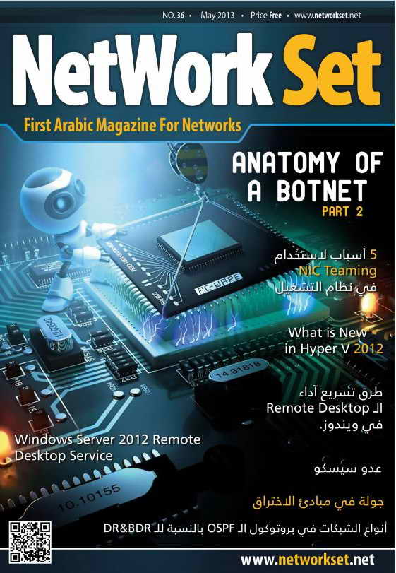 NetworkSet Magazine May 2013 500 700