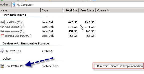 تنسخ وتنقل ملفات Remote desktop