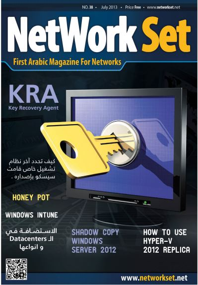 networkset july 2013 500 700